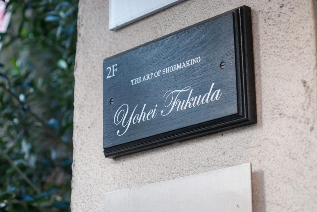 Showroom ligger på våning två, workshop på våning fyra, uppför en smal liten trapp. Den här skylten sitter vid gatan nedanför.
